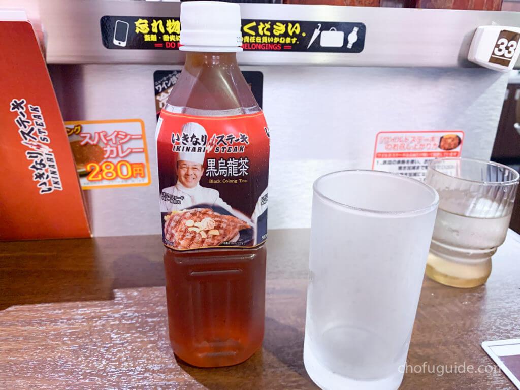 いきなりステーキの黒烏龍茶