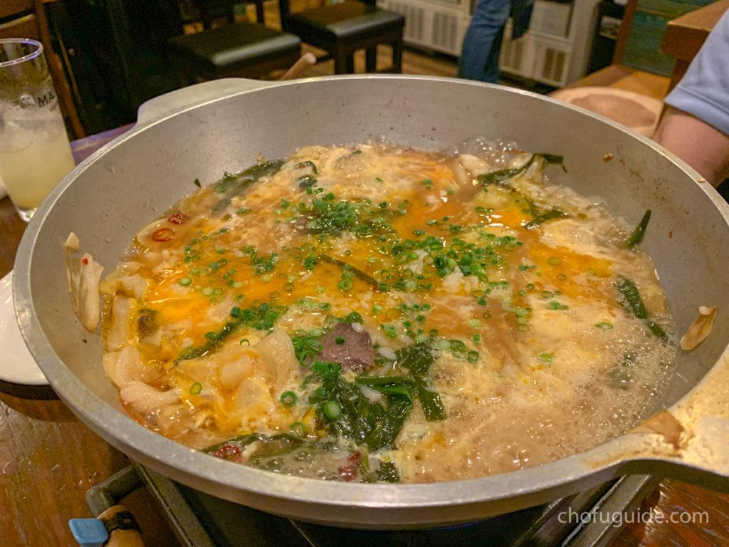 シメのもつ鍋雑炊