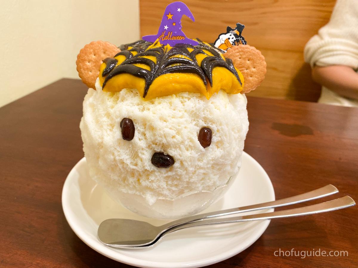 ハロウィン仕様のかき氷『かぼちゃにちょっぴり醤油ごまあんなくまさん』