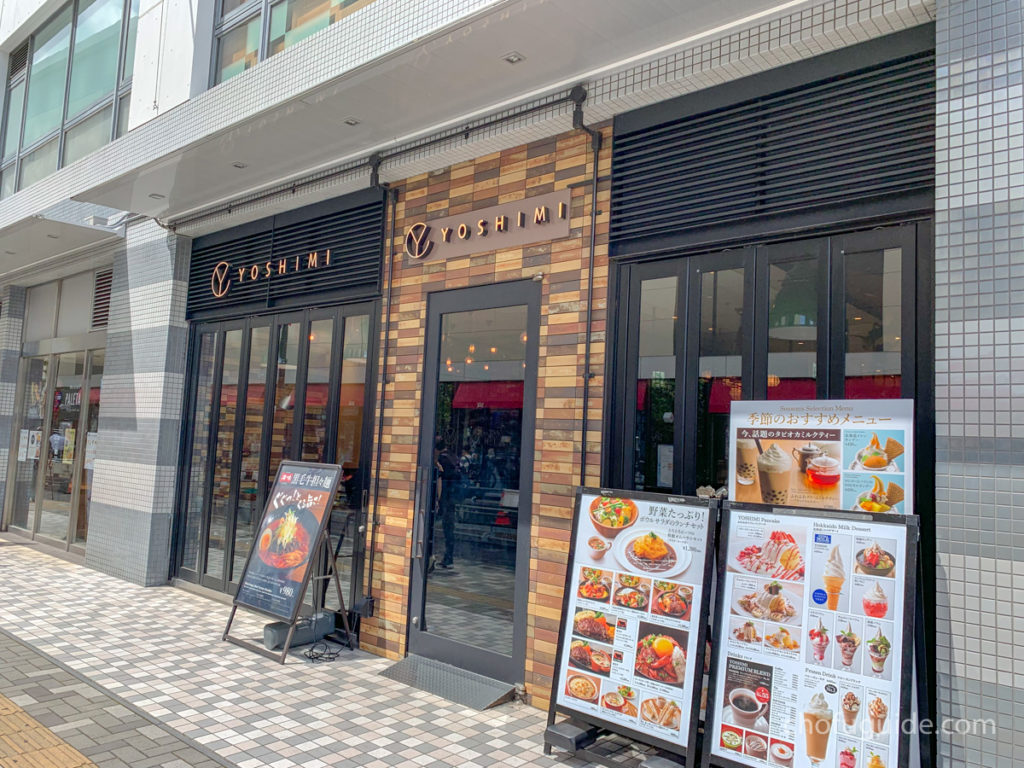 こだわりの洋食を素敵な店内の『Dining cafe YOSHIMI 調布パルコ店』
