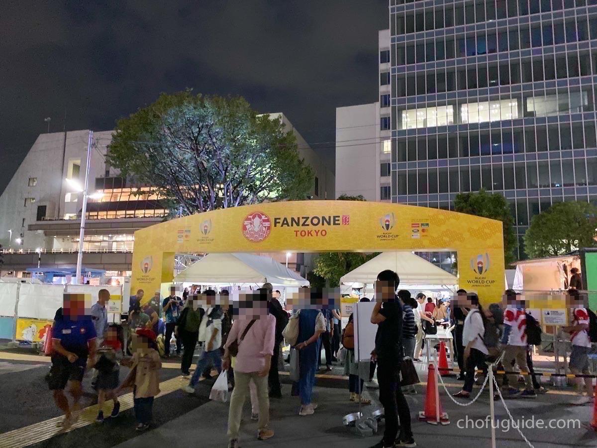 『ファンゾーン in 東京』の入場口