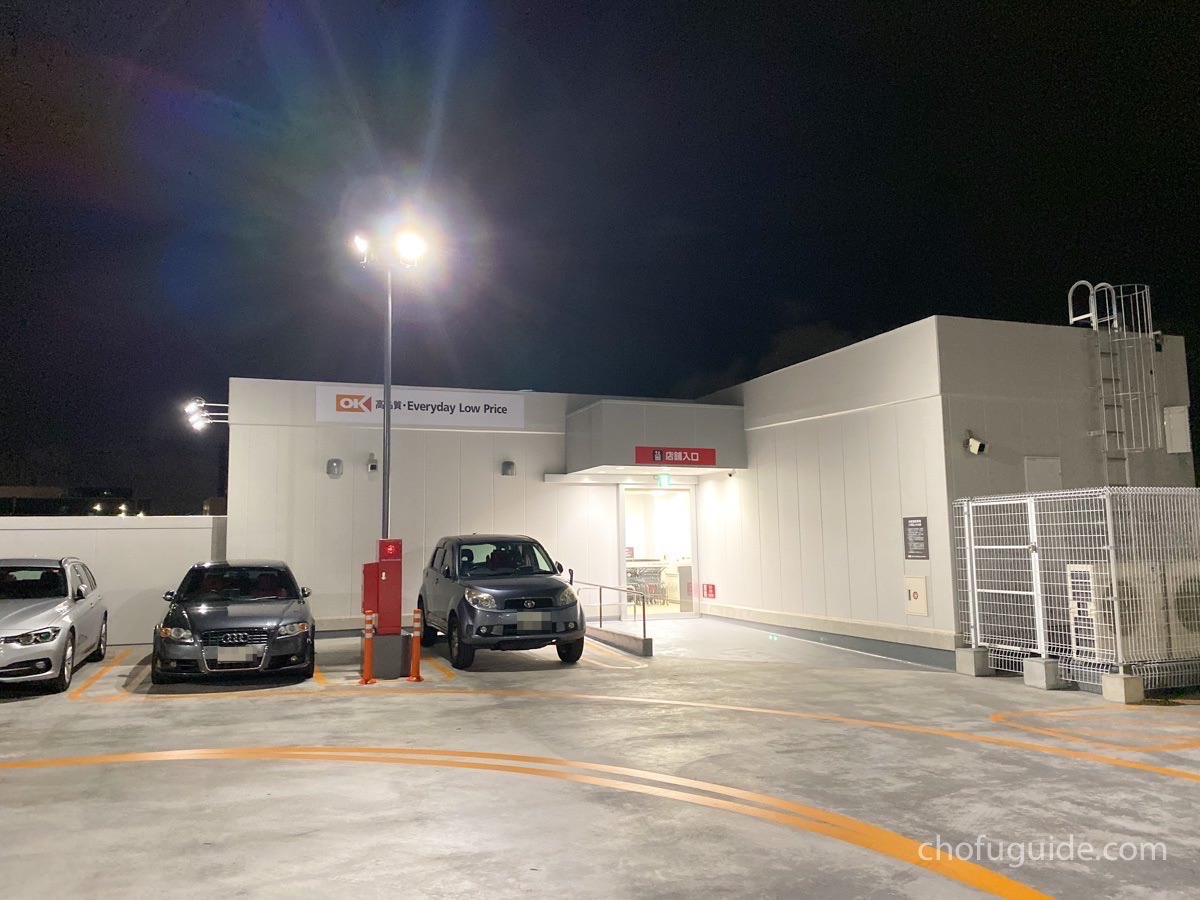 RF駐車場