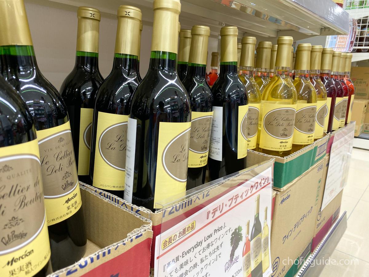 オーケーストアオリジナルブランドのワイン