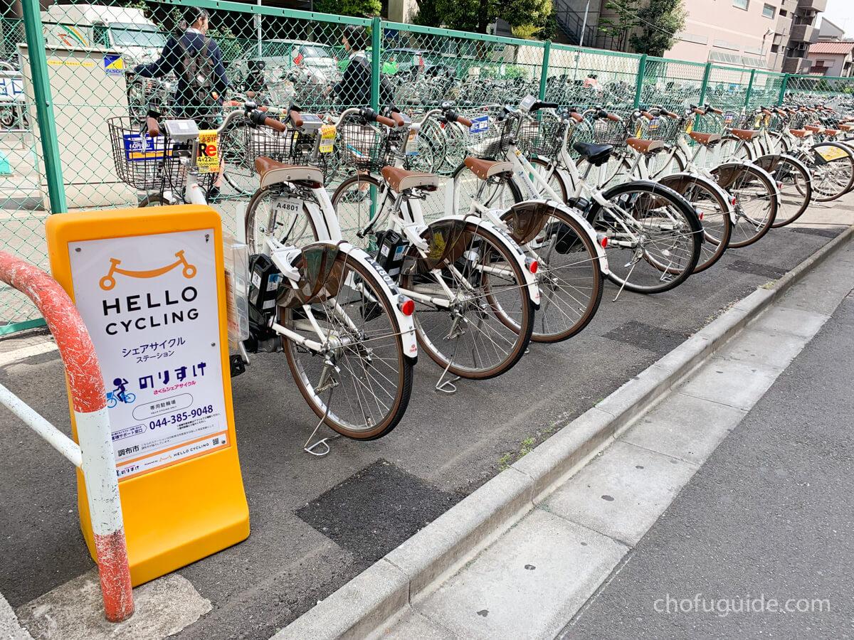 シェアサイクル『HELLO CYCLING』とは?