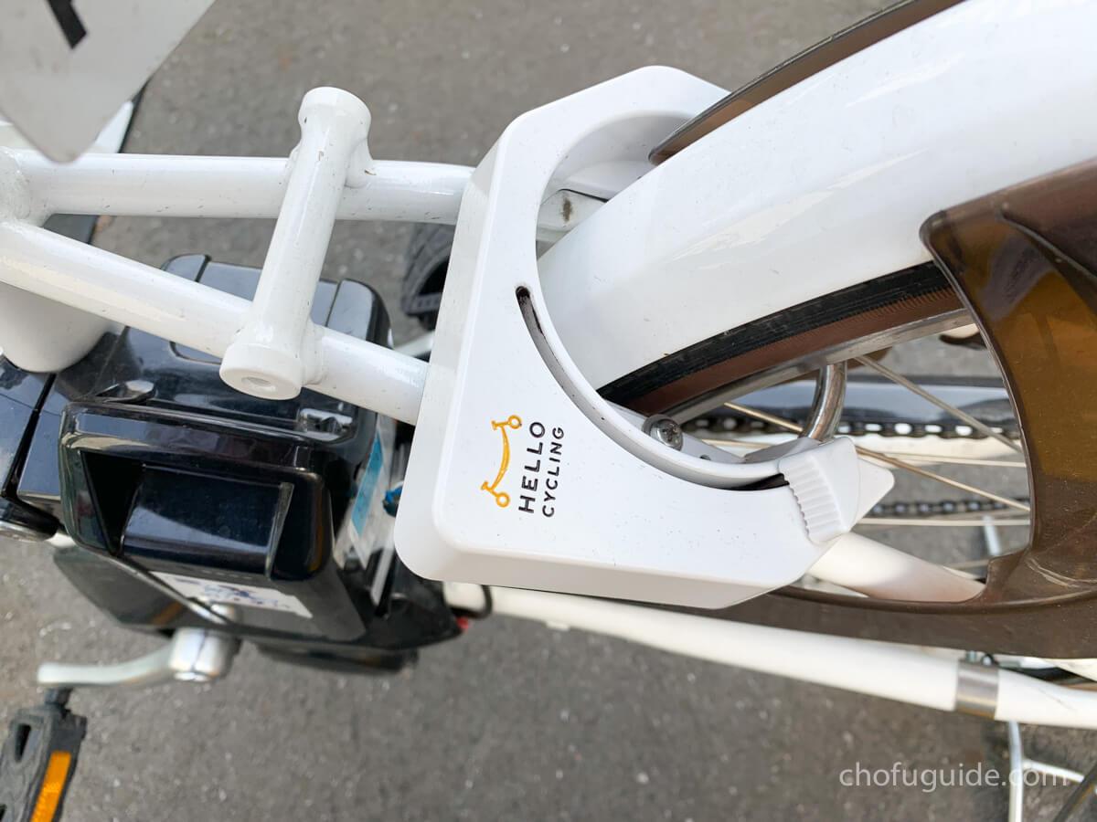 自転車をロック