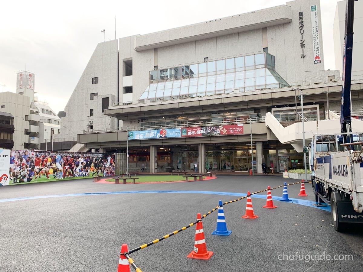 調布駅前広場『ファンゾーン in 東京』の開催場所