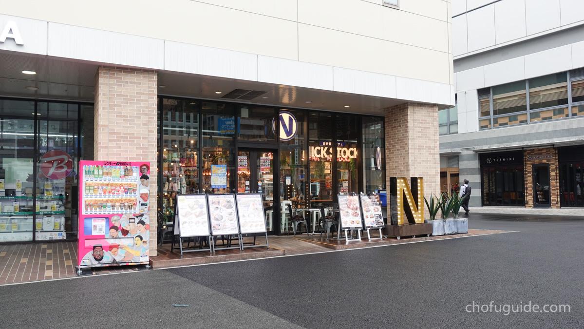 肉が旨いカフェ『NICK STOCK トリエ京王調布店』でモーニングを味わう