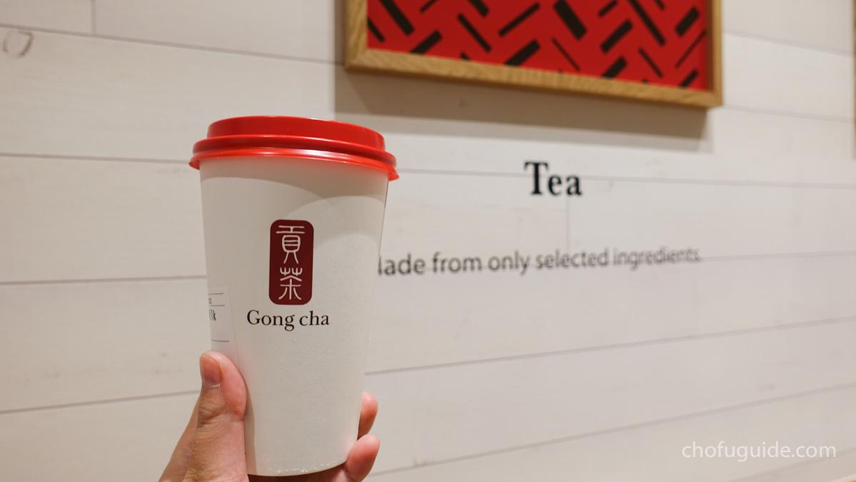 期間限定!『ほうじ茶ミルクティー』