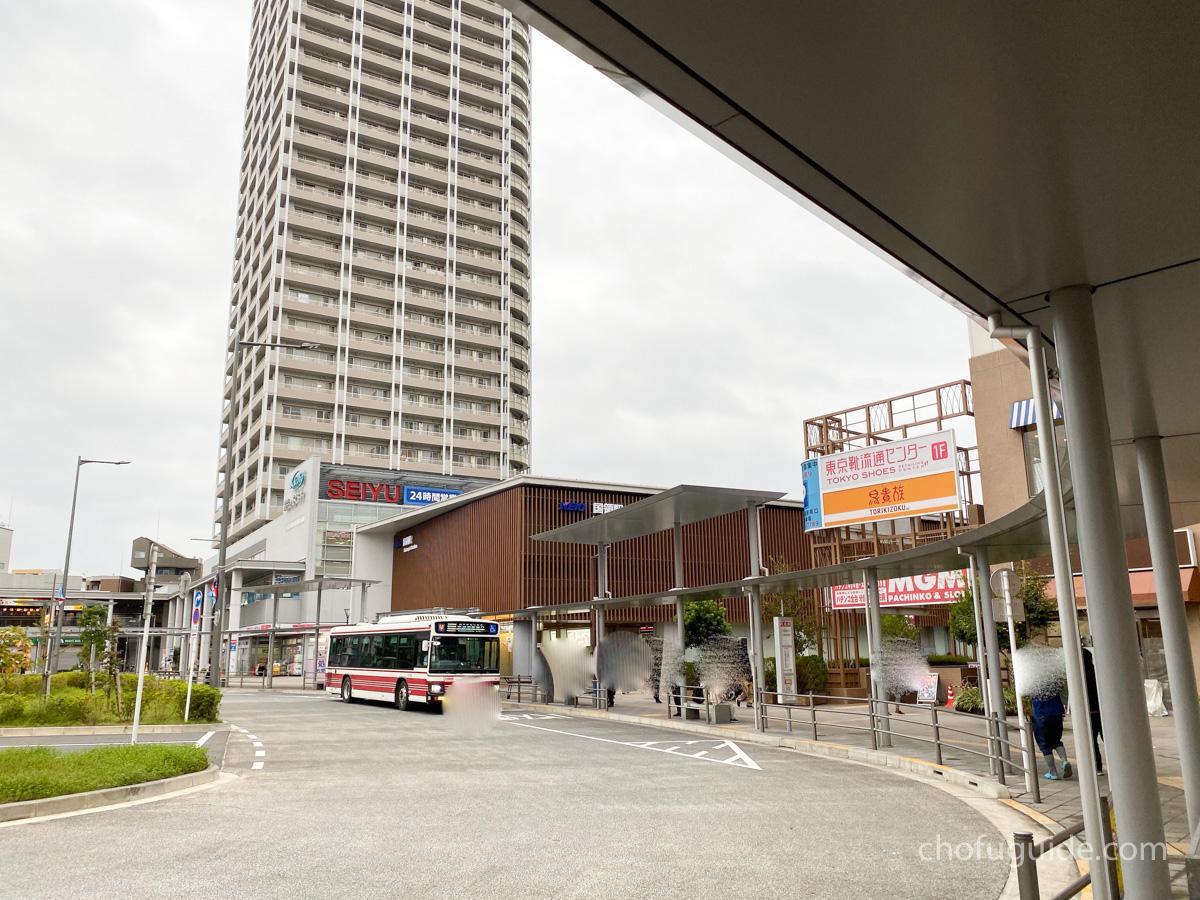 京王線国領駅からすぐにある『横浜家系らーめん 武蔵家 国領店』