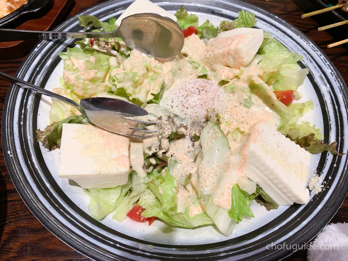 博多豆腐シーザーサラダ