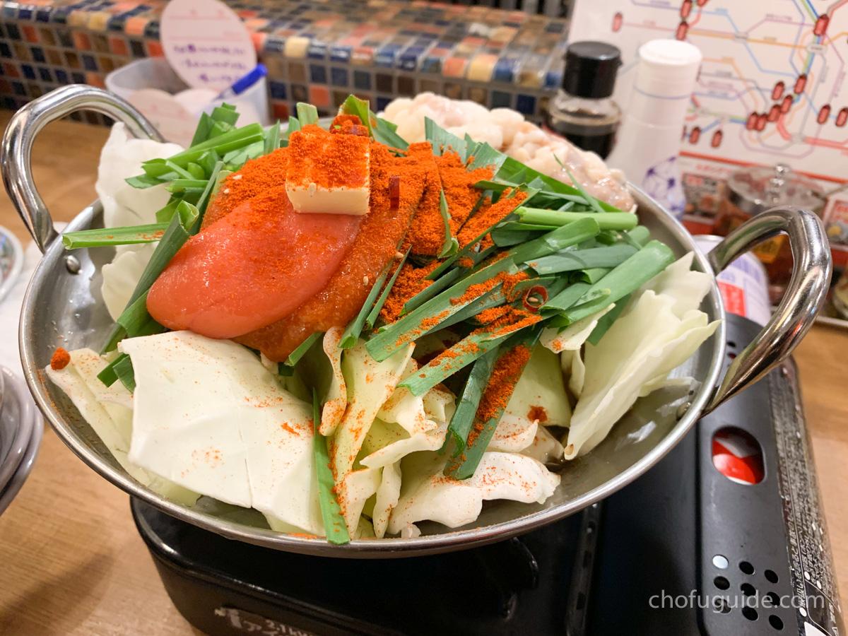 明太もつ鍋のピリ辛