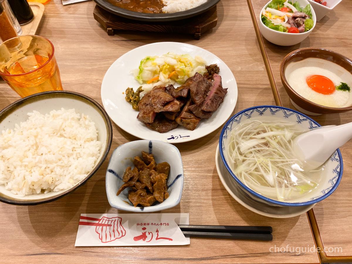 「牛たん定食」(5枚10切り)