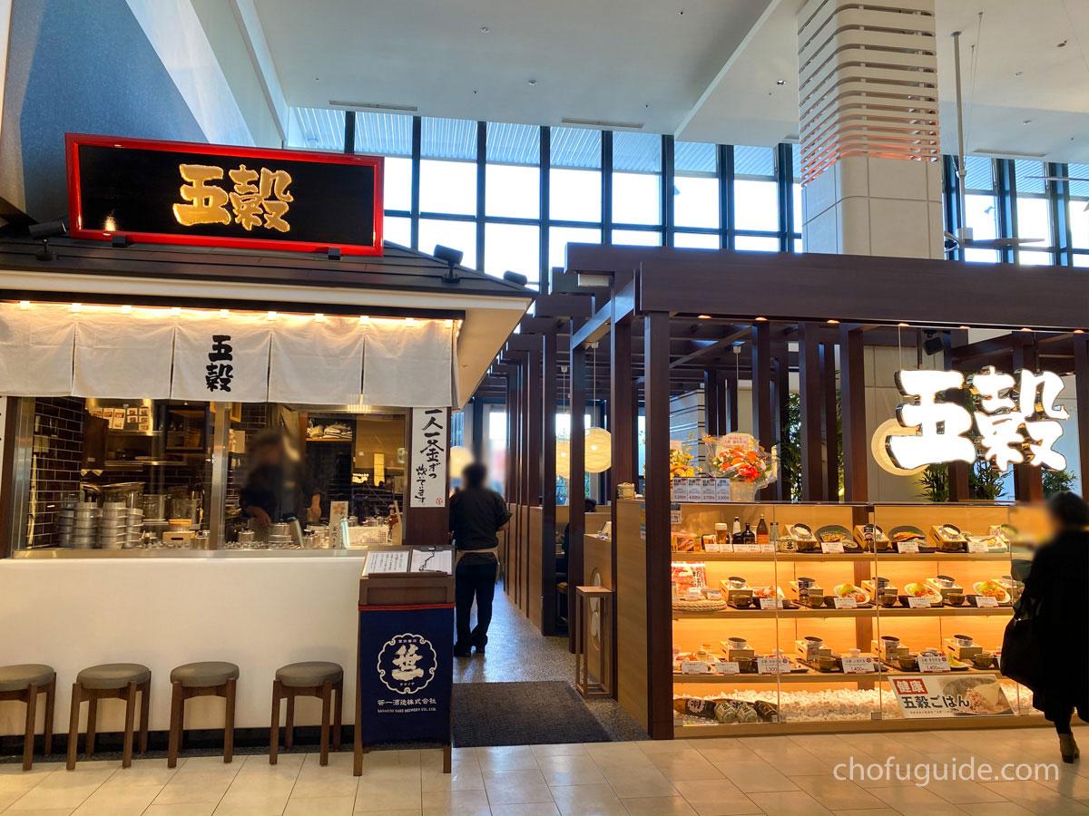 調布パルコのレストランフロアが11/20(水)12年ぶりにリニューアル!新規6店舗を含むフロアガイド情報まとめ