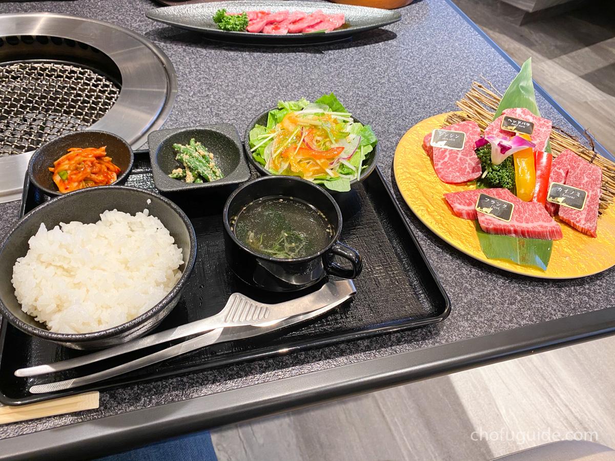 『特選和牛四種焼肉ランチ』2500円(税抜)