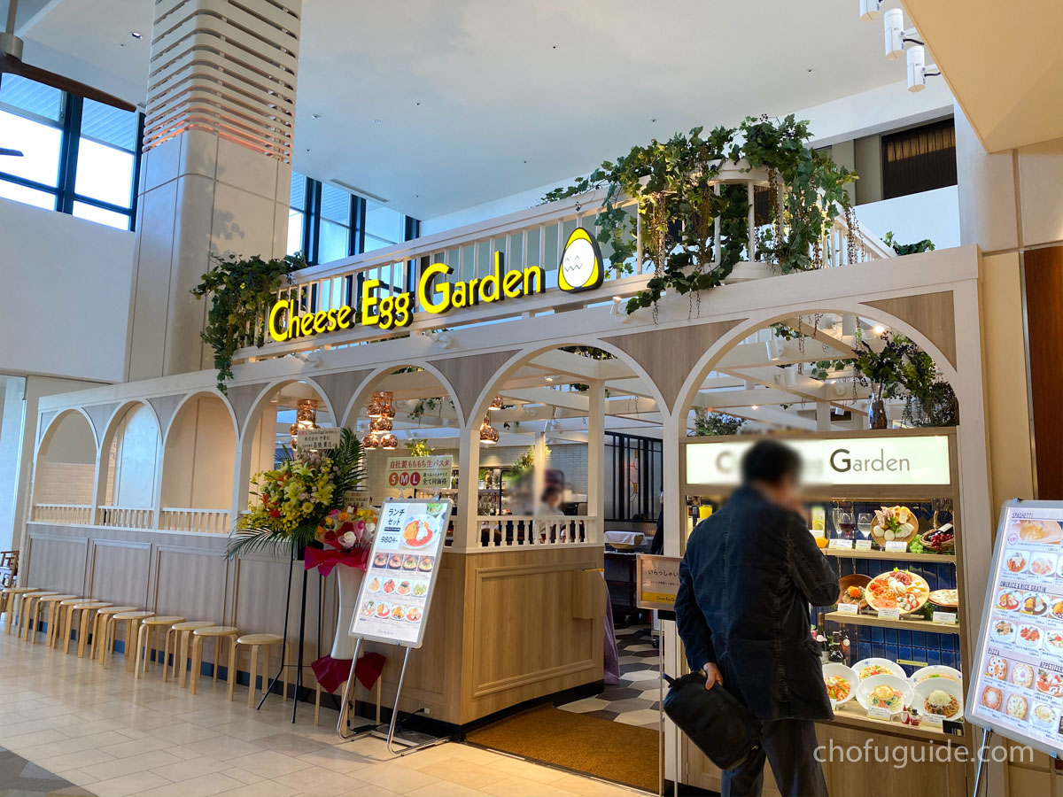 チーズと卵料理「Cheese Egg Garden」