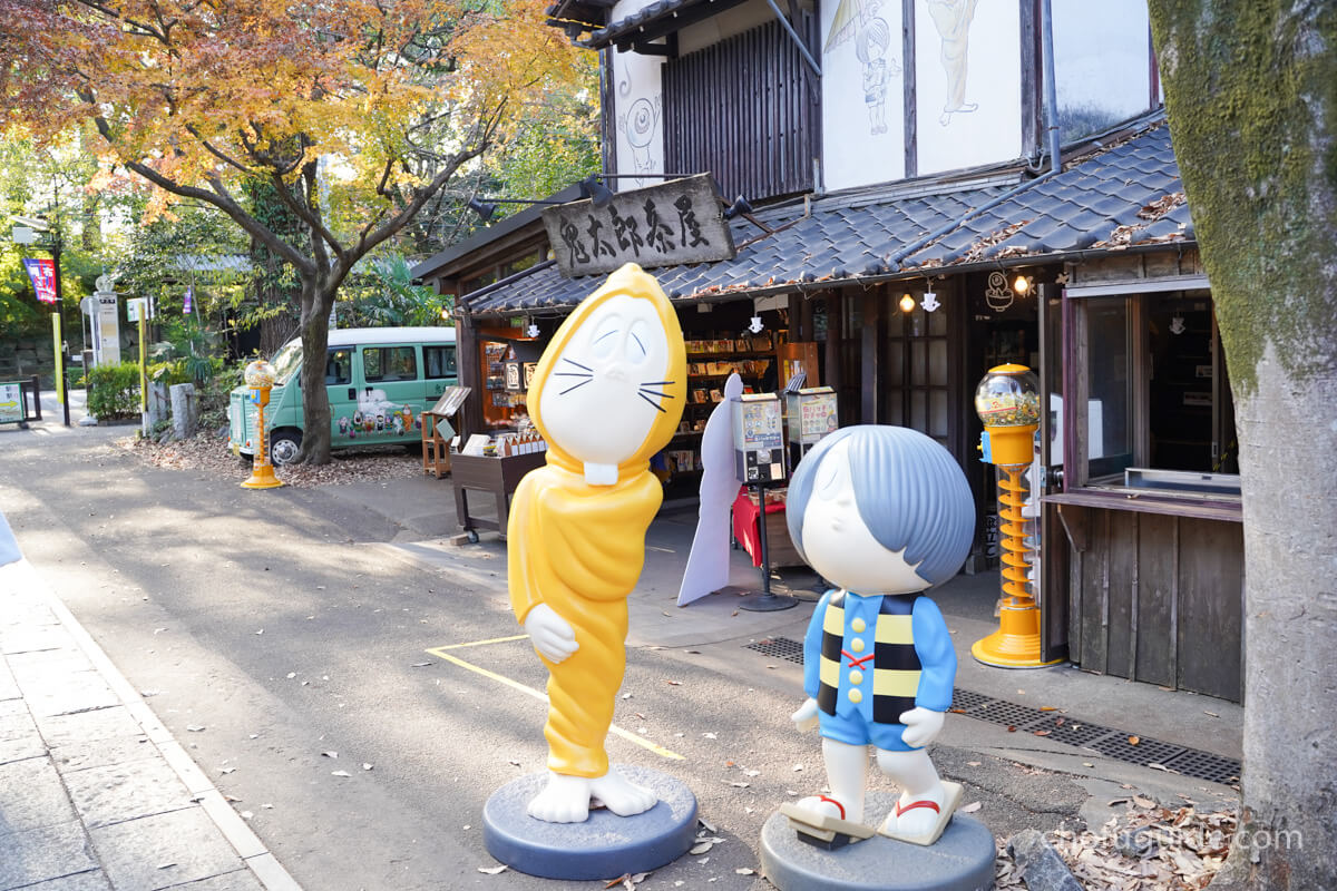 深大寺の観光名所『鬼太郎茶屋』
