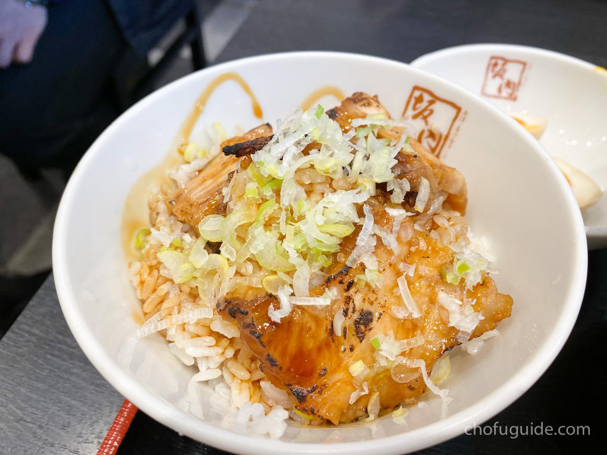 イチオシ!炙り焼豚ごはん(270円)