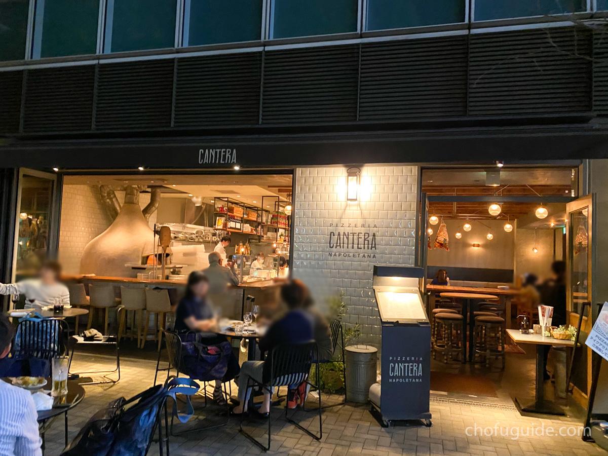 『CANTERA(カンテラ)調布店』で換気抜群の空間で美味しいイタリアンディナーを堪能!まとめ