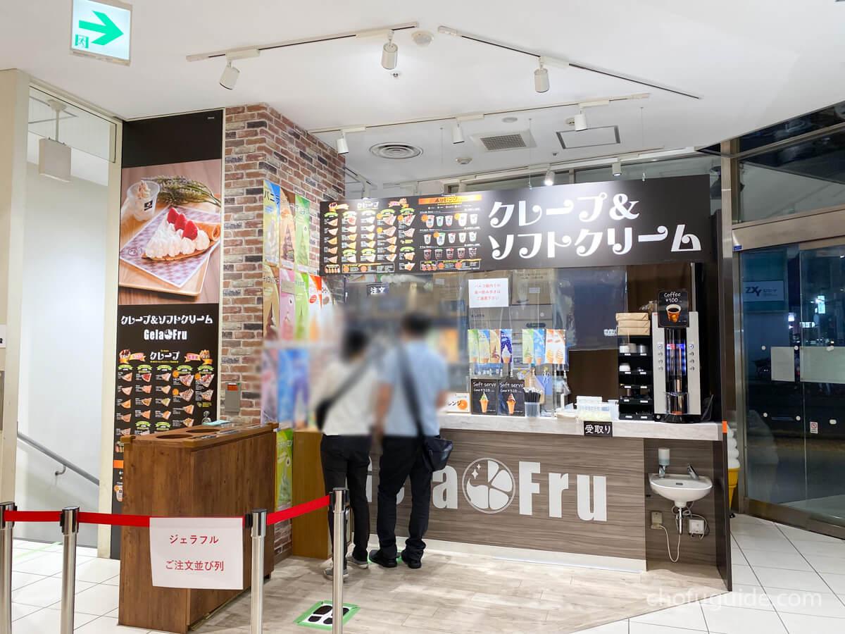 クレープ&黒糖タピオカ専門店『GelaFru(ジェラフル)』