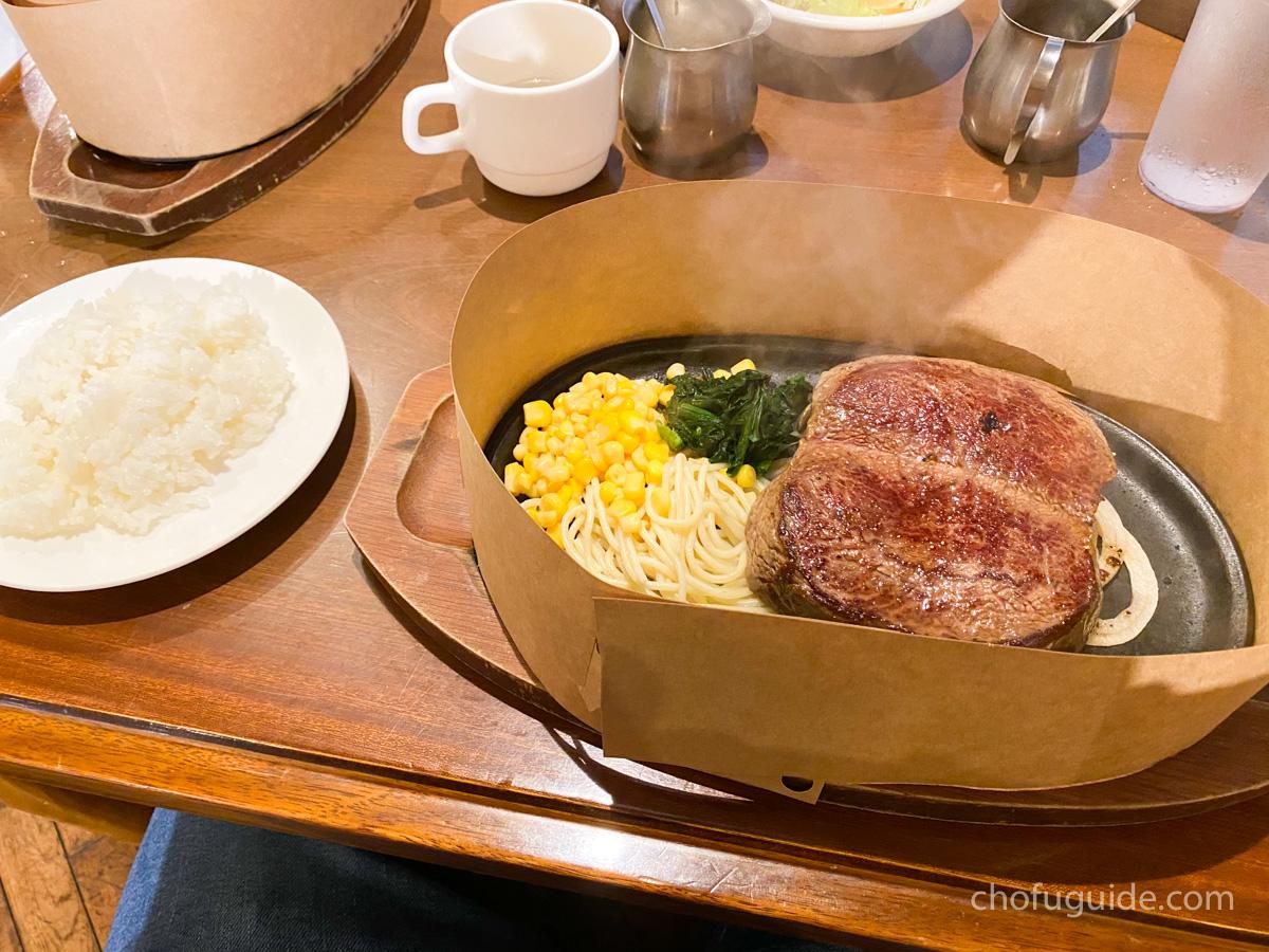「1ポンドステーキ」&「ライス・サラダ・スープのセット」