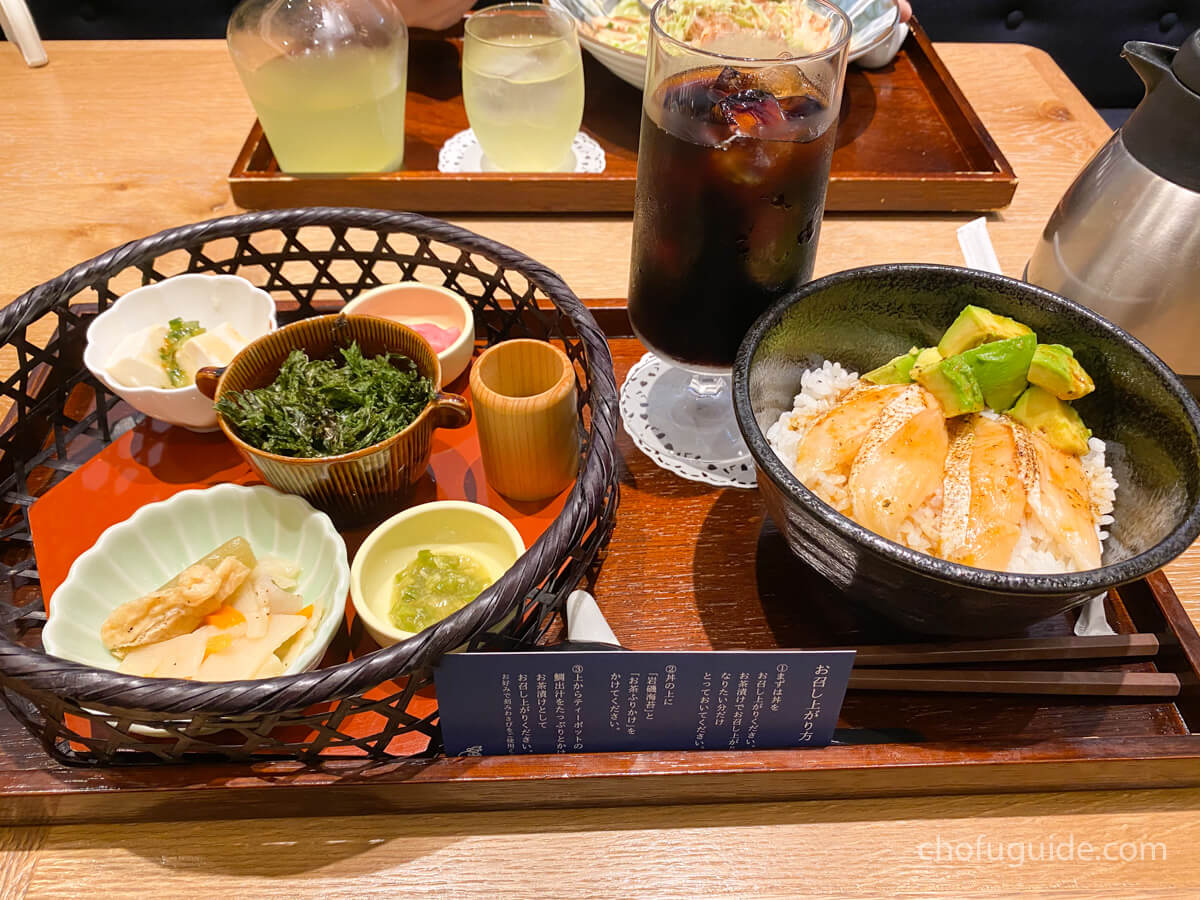 「岩磯海苔の鯛出汁茶漬け 炙りサーモンとアボガド」