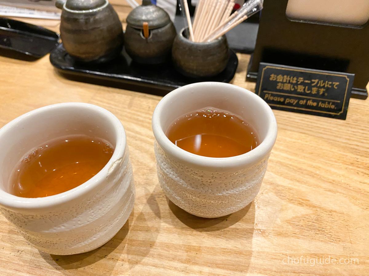 最後の温かいお茶