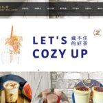 10月1日、調布市仙川町にタピオカ専門店『COZY TEA LOFT(御私藏)仙川店』がOPEN!