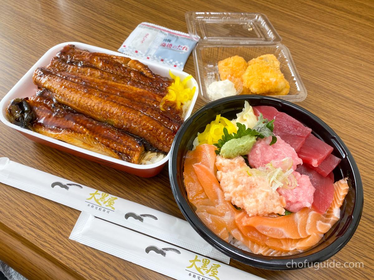 本格宅配寿司「大黒屋 調布インター店」さんの料理が美味しい
