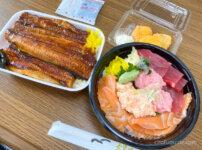 調布でお寿司・海鮮丼を食べるなら『宅配寿司 大黒屋 調布店』がオススメ!