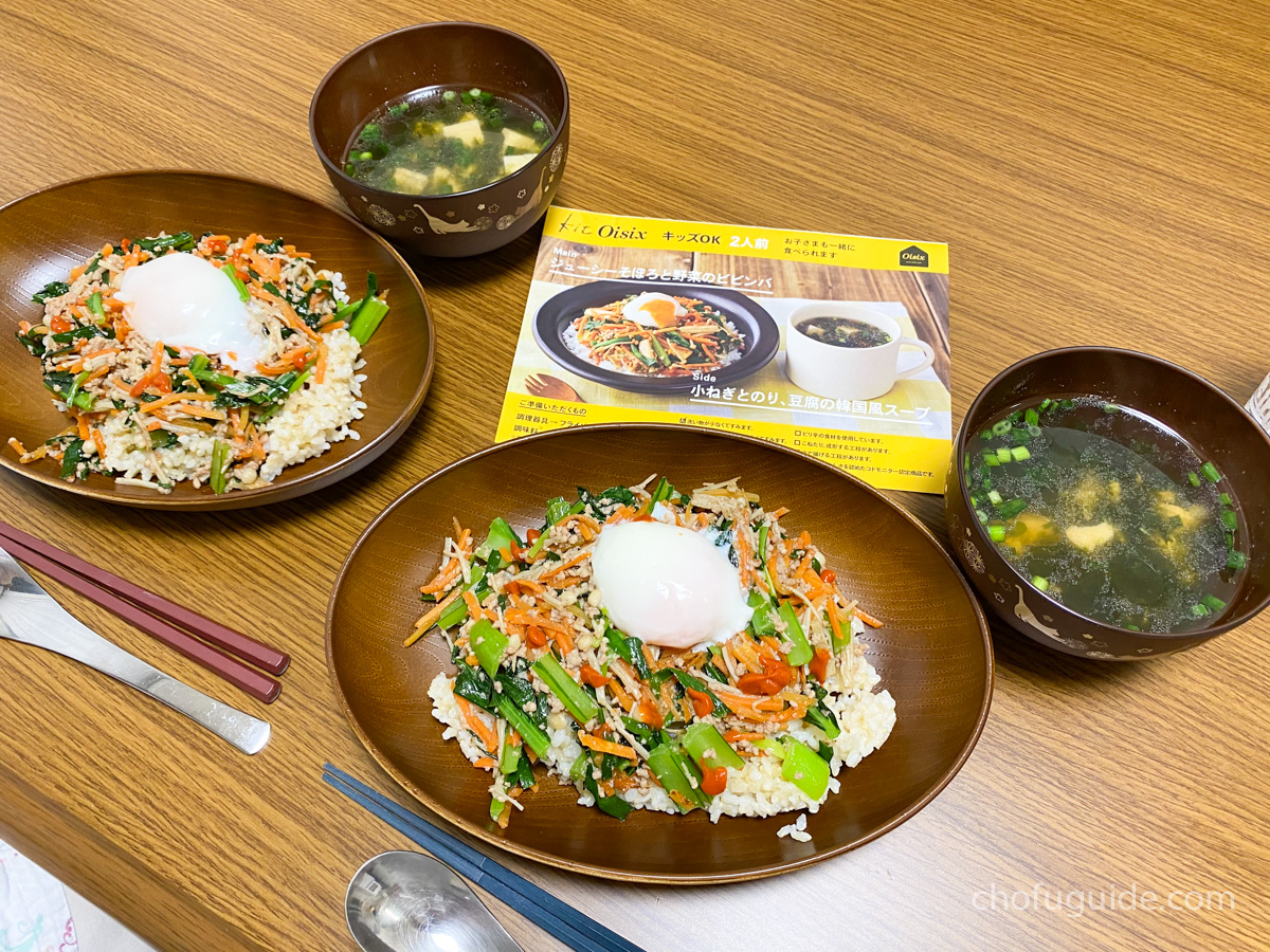 調理した『ジューシーそぼろと野菜のビビンバ』&『小ねぎとのり、豆腐の韓国スープ』お味は?