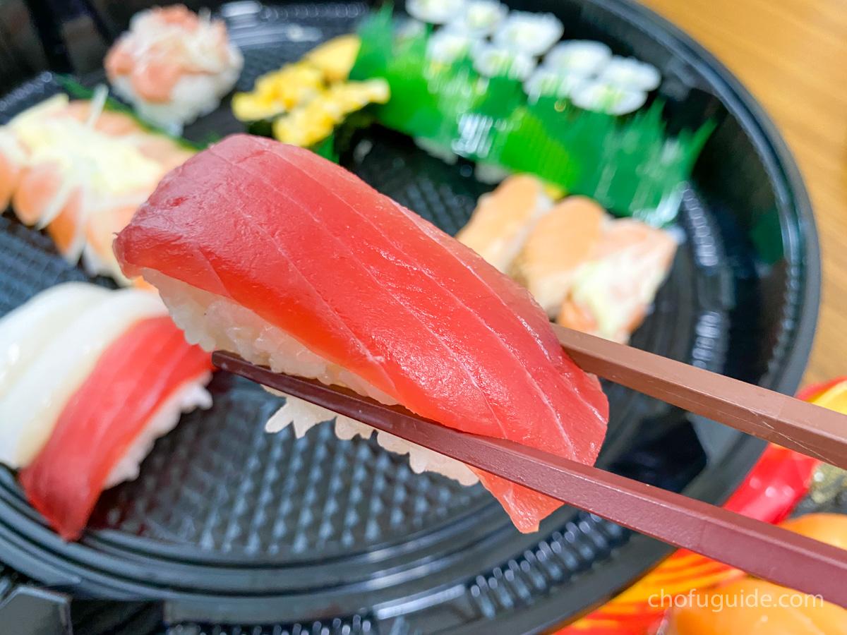 新鮮なマグロ寿司