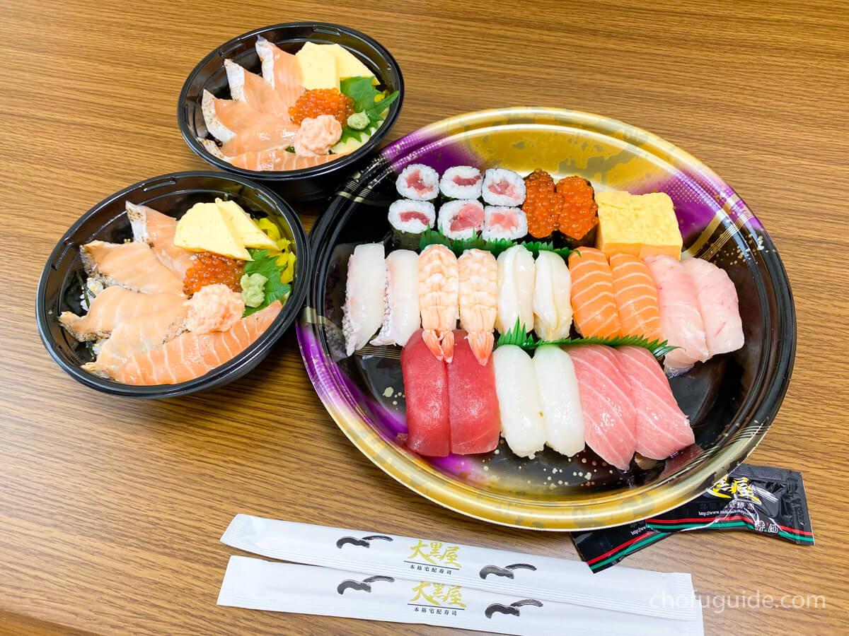 お寿司と海鮮丼のセット